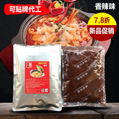 啵啵鱼酱料-香辣味