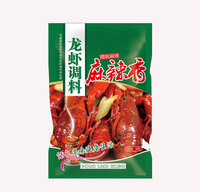 麻辣小龙虾酱料