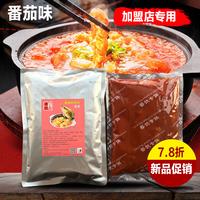 啵啵鱼酱料蕃茄味