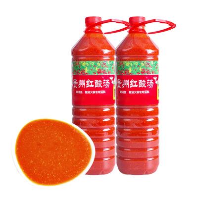贵州红酸汤酱
