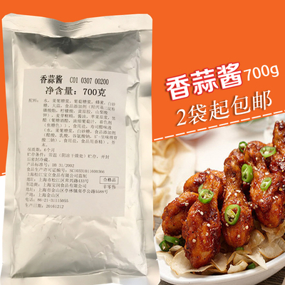 韩式蒜香酱油酱