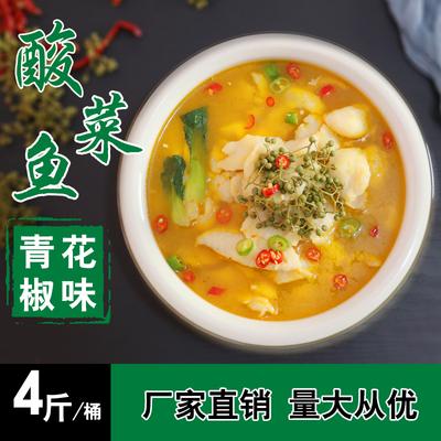 酸菜鱼调料包,酸菜鱼酱料