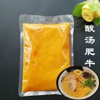 黄金酸汤酱料