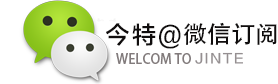 WeChat (1).png